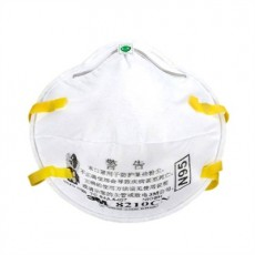 【Wholesale 3M 8210CN N95】Respirator Face Mask from 5,000Pcs