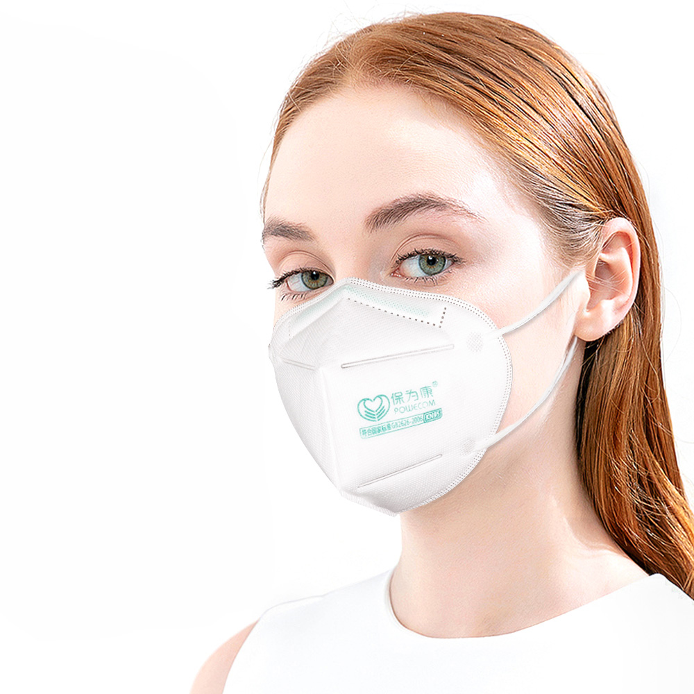 POWECOM KN95 Particulate Respirator FDA Authorized Anti Pollution PM2.5 Dust Face Mask 10Pcs/ Pack