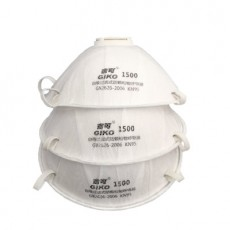 GIKO 1500 Cup-shaped KN95 Respirators with Breathing Valve Head-mounted Dustproof Labor Protection