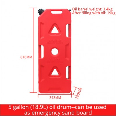 Portable Transport Plastic Universal Iron Proof Gas Storage Car Vehicle Motorcycle Can Auxiliary Fuel Tank Oil Container