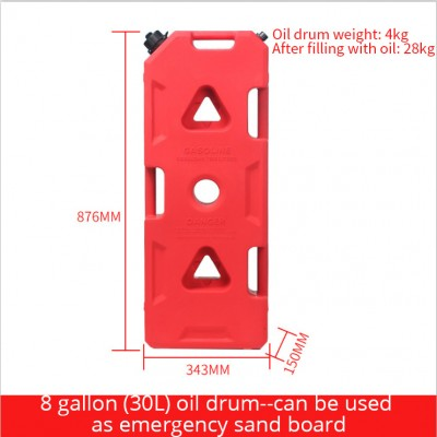 Universal Iron Proof Gasoline Car Vehicle Oil Jerry Can Auxiliary Fuel Diesel Petrol Tank With Hose Container