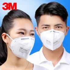 3M 9501 KN95 Masks Earloop Participate Respirator 50Pcs/ Box