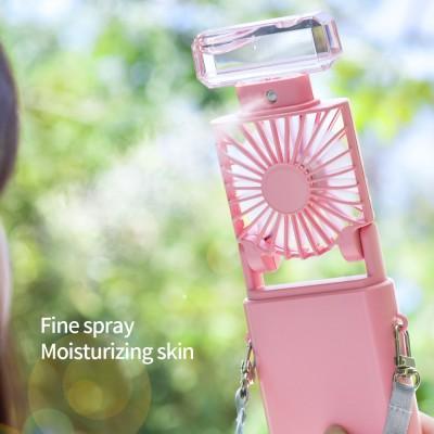 120° Folding Fan Spray Moisturizing Three-speed Wind Power USB Interface Intimate Lanyard Design Lightweight Portable Perfume Spray Fan