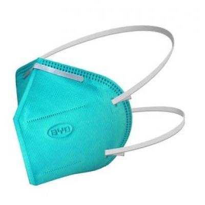 BYD DE2322 NIOSH N95 Particulate Respirator Face Mask 20pcs/box Clearance Discount Sale