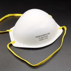 MAKRITE MK910-N95 NIOSH Approval Disposable Respirator Mask 9500 Upgrade Version