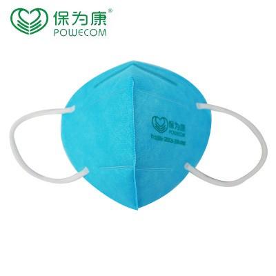 POWECOM 9600 KN90 Particulate Respirator Earloop Dust Face Mask 10 PCS/pack Blue