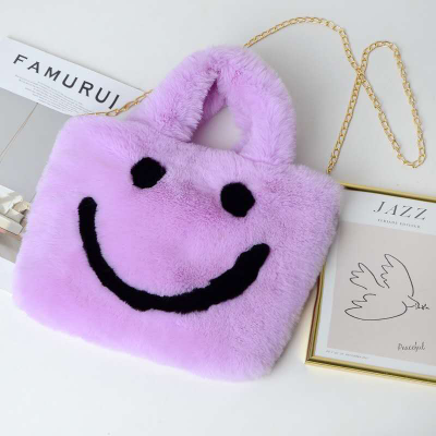 2020 Autumn And Winter New Style Women's Smile Bag Smiley Face Bag Plush Cute Sweet Bag For Girls
