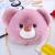 New Plush Toy Bear Head Temale Bag Cute Fashion Popular Messenger Bag Wild Shoulder Bag Doll Series 5