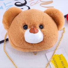 New Plush Toy Bear Head Temale Bag Cute Fashion Popular Messenger Bag Wild Shoulder Bag Doll Series