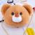New Plush Toy Bear Head Temale Bag Cute Fashion Popular Messenger Bag Wild Shoulder Bag Doll Series 1