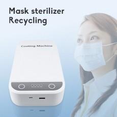 Intelligent Ultraviolet One-key Sterilization Multifunctional Disinfection Box Wireless USB Disinfection Box
