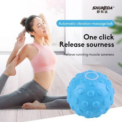 Shukoda Multifuntional Fascial Ball Three-speed Vibration Frequency Adjustment Massage Ball