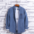 2020 Fashion Trend Urban Casual Male Denim Shirt Long Sleeve Shirt For Man 2