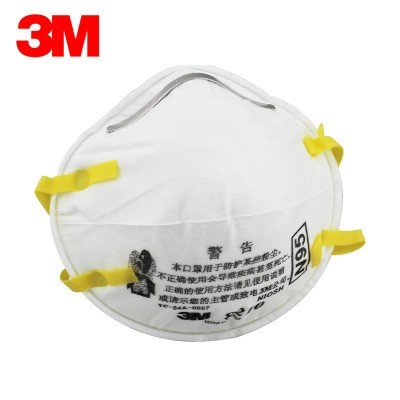 3M 8210 N95 Particulate Respirator NIOSH Approved Disposable Face Mask Box of 20