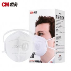 CM 6002A-3 KN95 Protective Respirator Folding Head Wear Face Masks with Breathing Valve 25Pcs