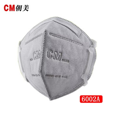 CM 6002A-2 KN95 Activated Carbon Protective Respirator Folding Head Wear Face Masks 50Pcs