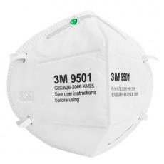 3M 9501 KN95 Masks Earloop Participate Respirator 50Pcs/Box