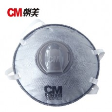 CM 8228-4 Head-wearing Cup Type KN95 Respirator Industrial Anti-fog and Anti-exhaust Dust-proof Labor Protection Mask