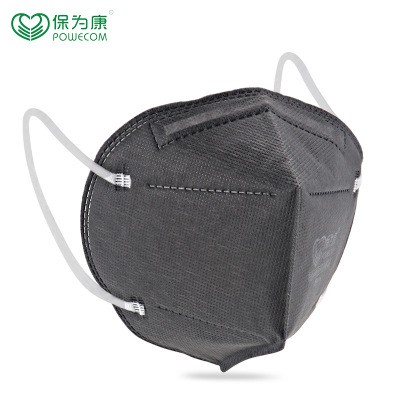 POWECOM 1866 Foldable KN95 Activated Carbon Mask Anti-odor and Oily Fume Industrial Dust Mask 60Pcs