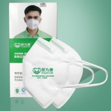 Powecom 9700V KN90 Earloop Dust Mask with Breathing Valve 30PCS