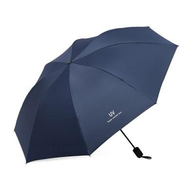 T076 Advertising Gift Umbrella Three Folding Thick Vinyl Parasol Sun Umbrella UV Nine Plywood Umbrella 5 Colors