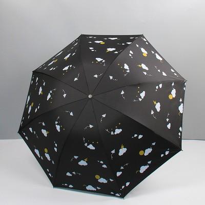 Small Fresh And Rainy Dual-purpose Umbrella Airplane Folding Vinyl Sun Umbrella UV Protection Corporate Gift 4 Colors