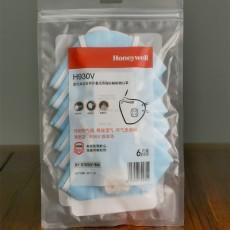 Honeywell H930V Valved KN95 Particulate Respirator Folding Mask