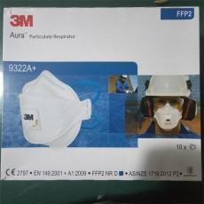 3M Aura 9322A+ Valved FFP2 Respirator Dust Mask Pack of 10