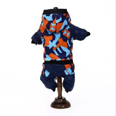 Pet Clothes Autumn And Winter New Style Small And Medium-Sized Dog Camouflage Casual Hooded Four-Legged Cotton-Padded Clothes Dog Clothes