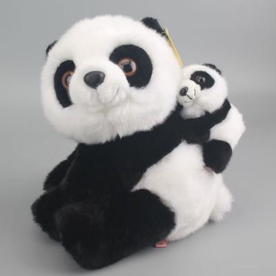 Amangs Giant Panda Hug Bear Plush Toy Simulation Mother Panda Doll Birthday Gift For Children Plush Toys