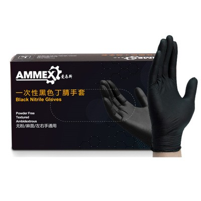AMMEX Black Nitrile Glove Power Free Textured Ambldextrous Disposable Gloves