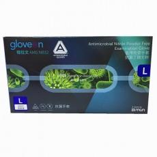 Gloveen AMGNB32 Disposable Nitrile Powder Free Examination Gloves