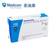 Medicom Disposable Nitrile Gloves for Dental and Laboratory Examination 1175