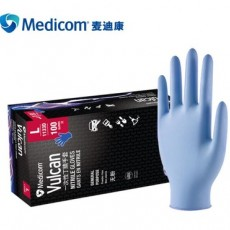 Medicom Vulcan Disposable Nitrile Rubber Gloves Thickened Power Free