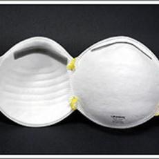 San Huei UNIAIR SH1500 Economical N95 Particulate Respirator