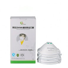 LAIANZHI K9211 KN95 Particulate Respirator with valve 20pcs/box