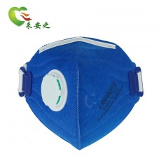 LAIANZHI KLT32 KN95 Particulate Respirator Protective Mask with Vavle
