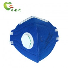 LAIANZHI KLT12 KN95 Particulate Respirator Earloop Face Mask with Vavle