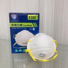 SANBANG 8300 FFP2 Disposable Respirators Head-mounted 20PCS