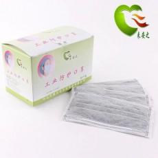 LAIANZHI K2011 Activated Carbon Disposable Mask 50PCS