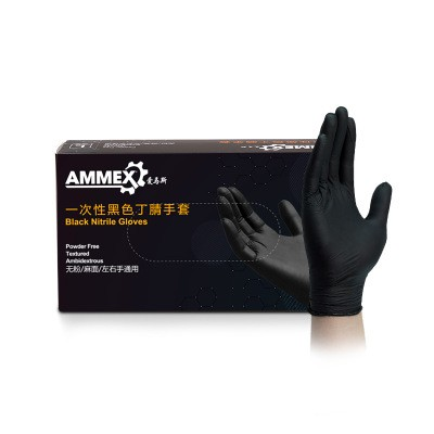 AMMEX Oil-proof and Non-slip Nitrile Black Hemp Gloves, Oil-resistant Disposable Nitrile Rubber Gloves MOQ 2 boxes
