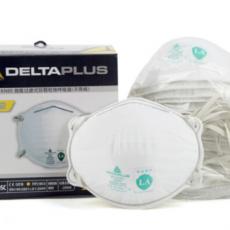Genuine delta NIOSH dust proof cup FFP2 wearing N95 mask