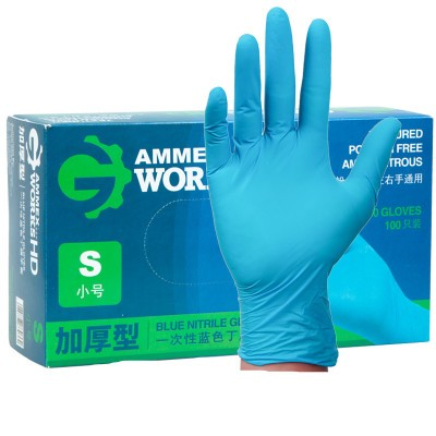 AMMEX APFGWCHD Disposable Blue Nitrile Gloves Reinforced Laboratory Protective Gloves Anti-static Nitrile Gloves