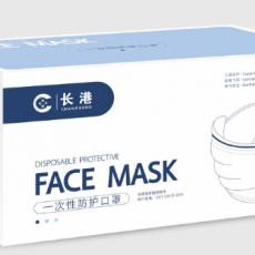 Disposable Three-layer Protective Mask 50Pcs