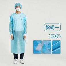 FDA CE Blue Disposable Clothing  isolation gown PP+PE Coating Isolation Level 3 Pressure Sealant  MOQ 10 PCS