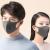 Xiaomi Youpin Zhimi Light Breathing Anti Haze Mask 3