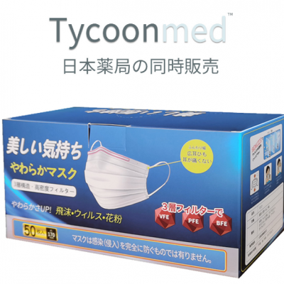 White Four Fold Mask Manufacturers Undertake Japanese Disposable Masks