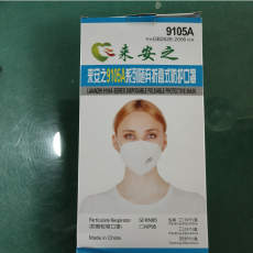 LAIANZHI 9105A KN95 Protective Masks Anti Flu Face Respirator Face Mouth Mask Dust Masks 80Pcs