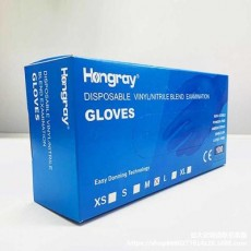 Hongray Vinyl/Nitrile Blend Examination Gloves with CE FDA
