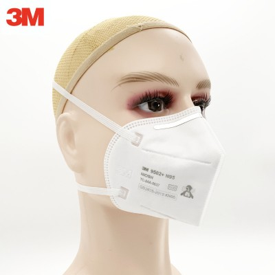 3M 9502+ NIOSH N95 Anti-dust Filter Anti-haze Head-Mounted Mask 3M N95 Mask 50 Pcs